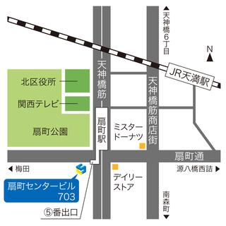 扇町MAP(カラー).jpg